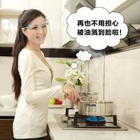 Cooking oil splash mask protective mask kitchen anti-fog anti-shim mask cooking oil and splash protection mask