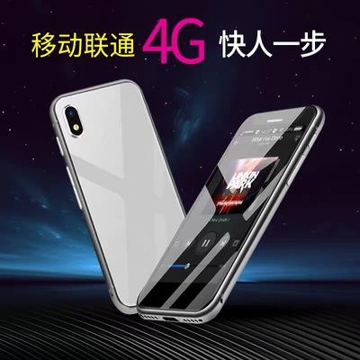 UniscopE/优思8s8移动联通4G迷你智能超薄超小袖珍学生男女卡片手机备用网红抖音同款小手机