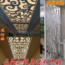 高硬PVC镂空隔断吊顶雕花板客厅玄关屏风通花板木塑板花格背景墙