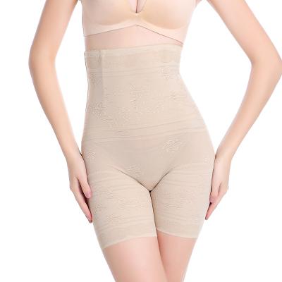 婷美诺雅薄款收腹提臀束腿高腰收胃孕妇产后束缚美体塑身裤收腹裤