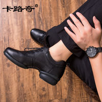 Caroline dance shoes leather 2018 autumn new dance shoes soft bottom breathable modern men's square dance shoes