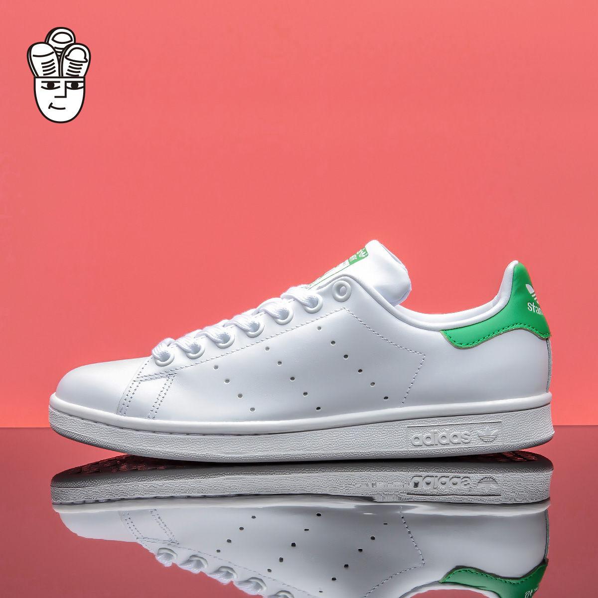 Adidas Stan Smith W 阿迪达斯女子低帮复古板鞋 运动休闲鞋 绿尾