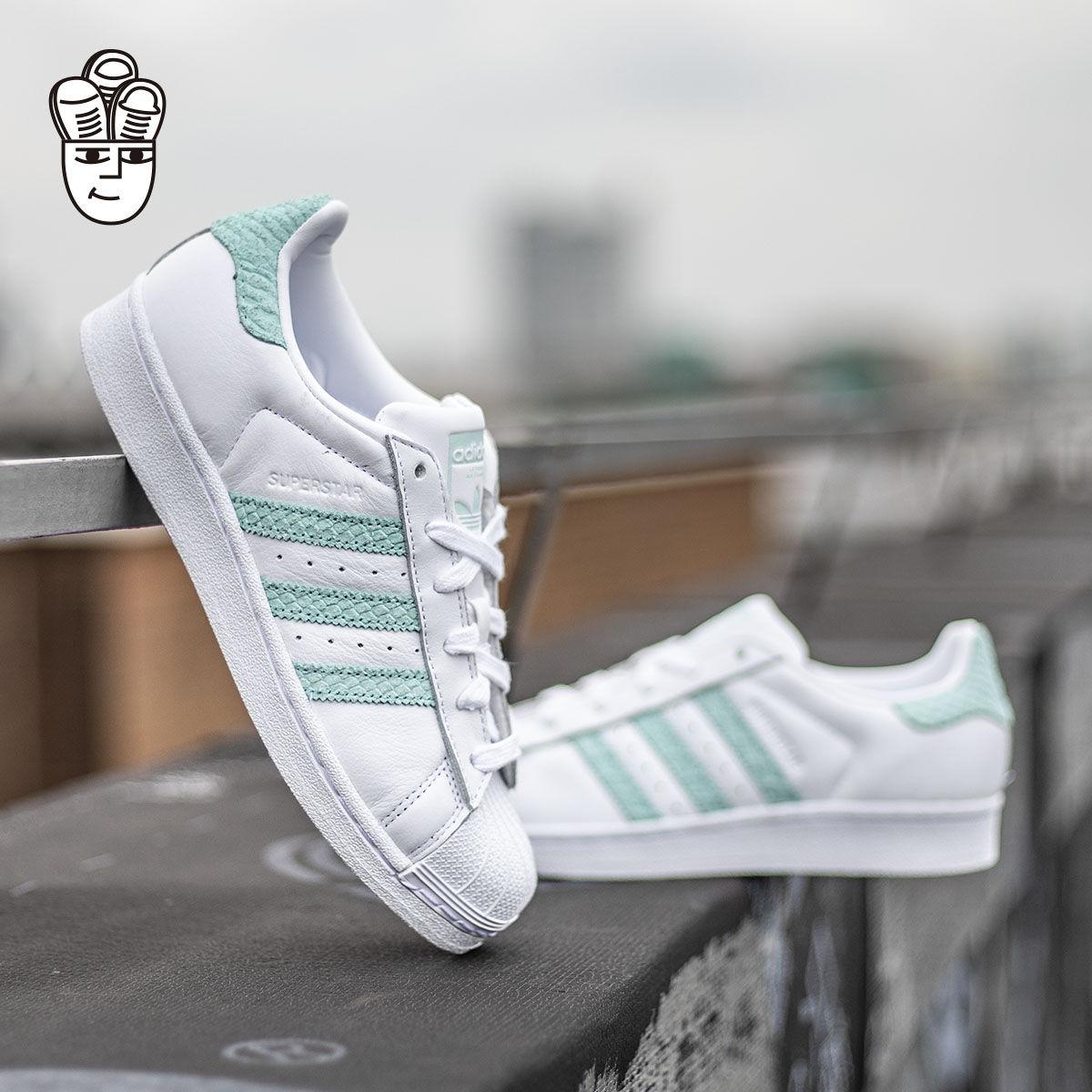Adidas Superstar W 三叶草女鞋 贝壳头板鞋 运动休闲鞋