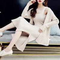 背心毛衣裙两件套秋冬季2018新款潮针织开衫网红毛线吊带裙子套装