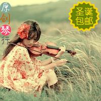 纯正小提琴