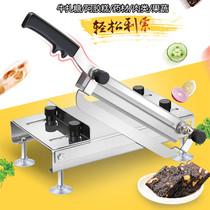 切年糕阿胶要材竹板底坐年糕刃切片刃家用精巧小型年糕切片机