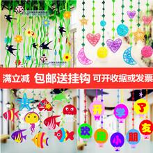 饰品商场店铺空中吊饰挂饰 幼儿园教室走廊环境布置材料墙面创意装