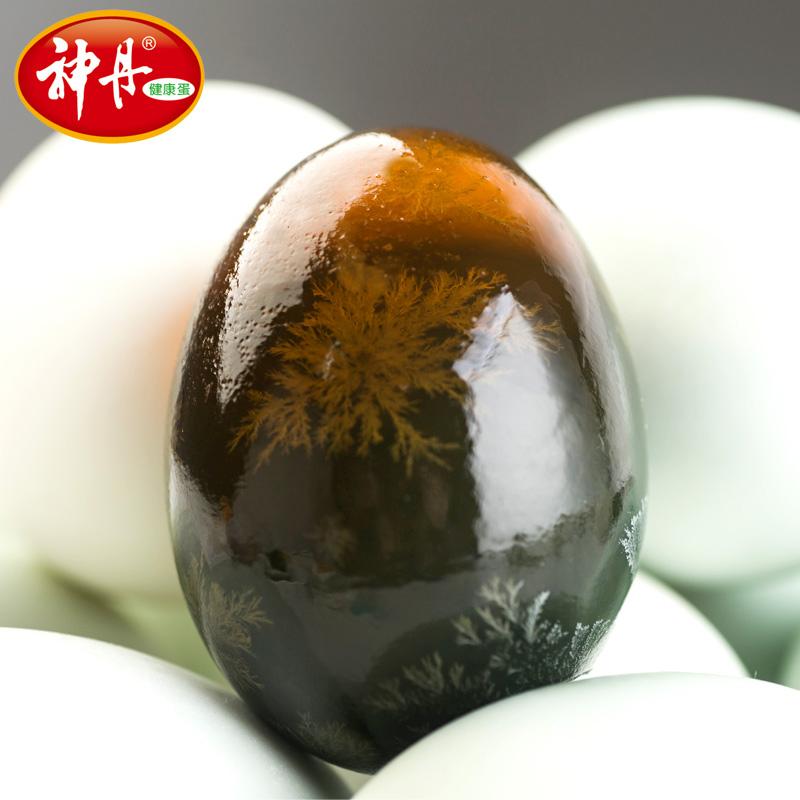 神丹松花蛋无铅 皮蛋 溏心 湖北20枚散装土鸭蛋正宗变蛋包邮特产