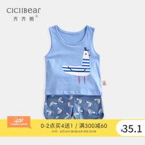齐齐熊婴儿夏装宝宝无袖套装婴儿衣服男女童卡通纯棉背心两件套