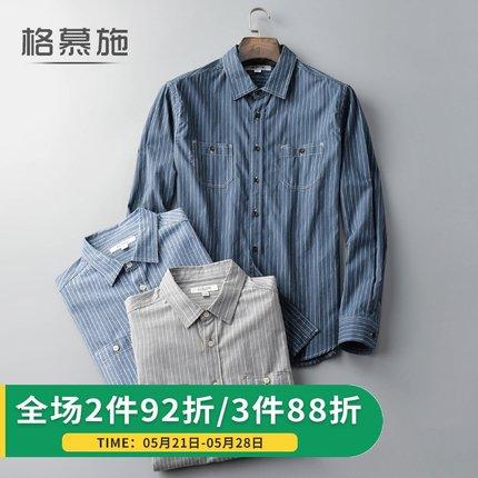 格慕施全棉春季长袖衬衫男竖条纹衣服宽松大码衬衣商务休闲寸衣潮