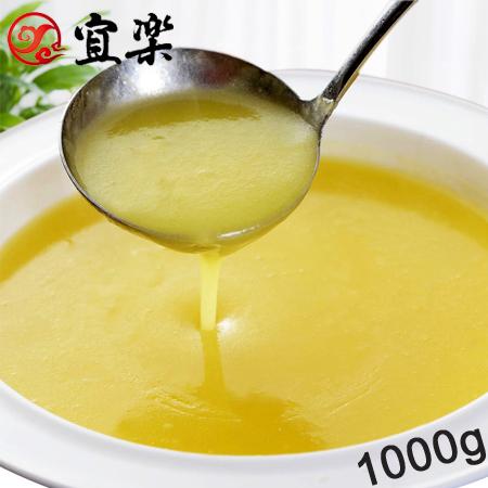 宜乐黄焖汤1kg浓汤宝金汤 鲍鱼海参佛跳墙花胶鸡调味汁速食汤高汤