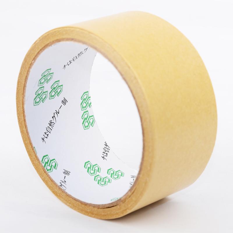 牛皮纸胶带高粘手撕胶布 封箱带相框手撕定做免水牛皮纸胶带包邮