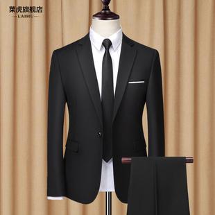 男士 西服套装 商务职业正装 休闲小西装 外套春季韩版 修身 男单件上衣