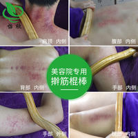 Beauty Salon Solid Wood Elm Bars Set Household Scrap Stick Back Shoulder Neck Leg Massage Body General