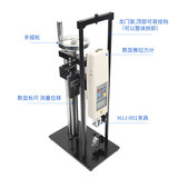 Edberg HLA HLB spiral rack / push-pull force test machine / pressure tensile test machine