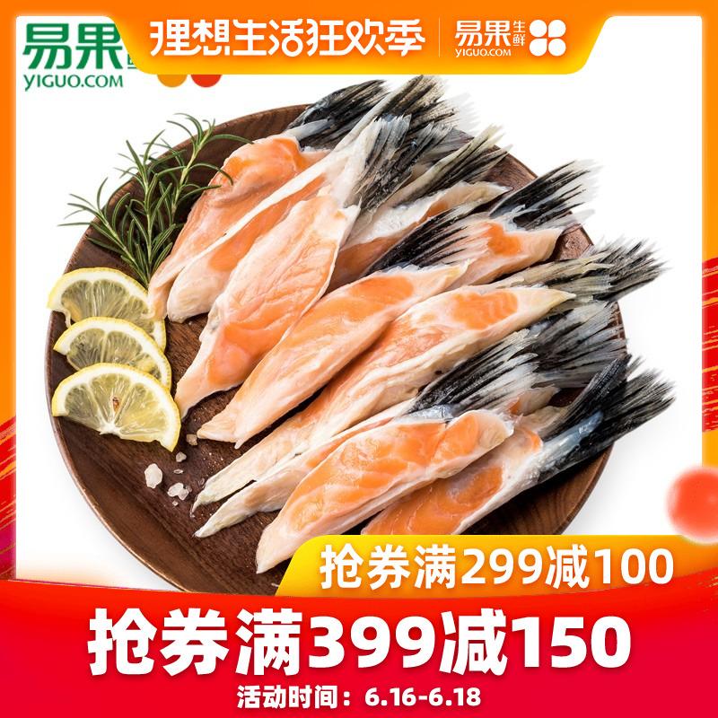 【易果生鲜】原膳智利三文鱼鳍300g 日料 三文鱼鱼胶 海鲜水产