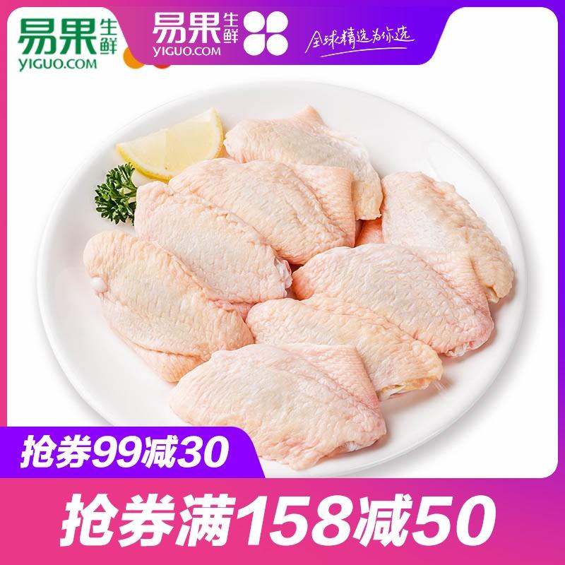 【易果生鲜】凤祥食品鸡翅中500g