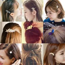 韩国小饰品刘海发夹顶夹发卡边夹发饰头发夹子头饰女成人百搭优雅