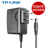 Original TPLINK Mercury Swift 5V9V12V0.6A0.85A1A1.5A2A router monitoring power cord adapter Audio charger Square dance set-top box fiber optic cat mouth universal