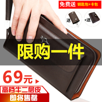 47Q新秀丽时尚经典商务十字压纹横式男士钱夹精致简约Samsonite