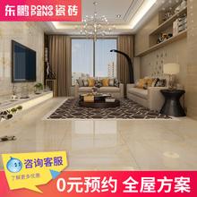 仿玉石全抛釉客厅卧室800地砖陶瓷地板砖 东鹏瓷砖 伊朗白玉