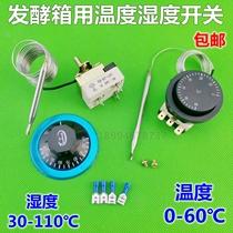 常闭包邮度活动环155250V10A40小型温控温控器纽扣开关KSD301
