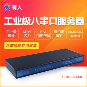 工业级八串口服务器232/485/422串口转以太网模块机架式有人N668
