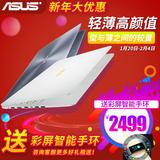 Современные ноутбуки Артикул 564085233723