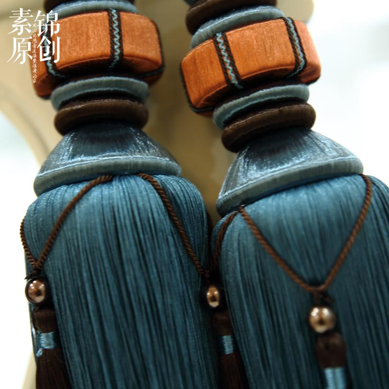 素锦 现代中式高档窗帘绑球挂球流苏配件窗帘扣绑带绑绳装饰吊穗