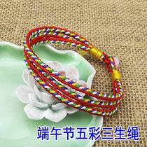 颗佛珠手链散珠优质红皮108印尼厂家精选小金刚菩提子五瓣满肉纹
