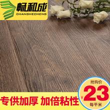 地板革PVC地板贴家用自粘地板贴纸防水耐磨卧室水泥地板革塑胶