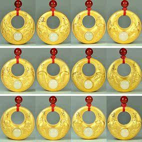 黄金十二生肖吊坠男女款足金项链12属相鼠牛虎兔龙蛇马羊猴鸡狗猪