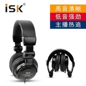 ISK HP-960B監聽耳機錄音K歌手機聲卡直播喊麥主播K歌耳麥3米長線