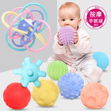 Manhattan baby hand catch ball toy puzzle soft touch sense touch massage ball baby buckle hole red