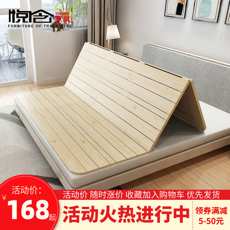 床板1.8米全实木双人排骨架硬板床经济型简易加宽加厚拼接可折叠