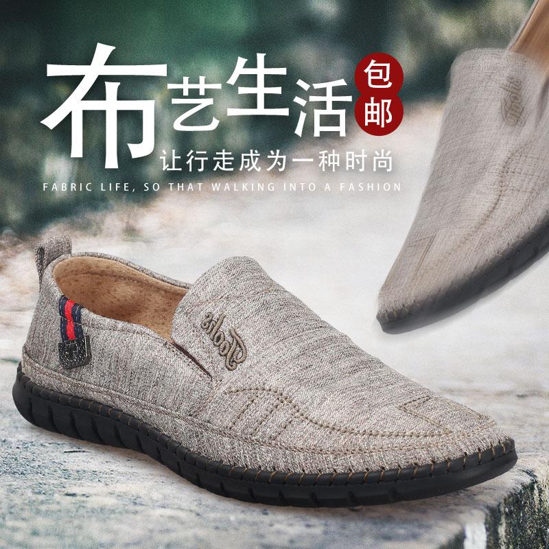 老北京布鞋男春秋爸爸鞋中年舒适透气鞋子男父亲软底懒人休闲布鞋