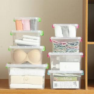 透明收纳盒小号塑料整理内衣盒子桌面有盖玩具筐杂物储蓄储物箱子