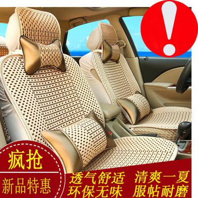 广汽传祺GS4/GA8/GS3/GA6/GS7四季通用汽车座套夏季全包冰丝坐垫