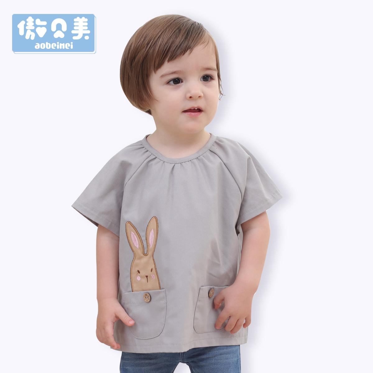 短袖罩衫童