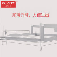 Rabbit Bayer vertical lifting bed guardrail baby shatter-resistant bed fence baby child heightening 2 meters 1.8 universal bed bar