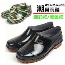 Low boots, water shoes, men's summer short boots, rain boots, antiskid rubber shoes, waterproof shoes, kitchen shoes, men's water boots.