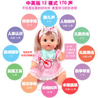Talking smart baby simulation doll with small cart doctor kitchenware cradle bed children's toy set