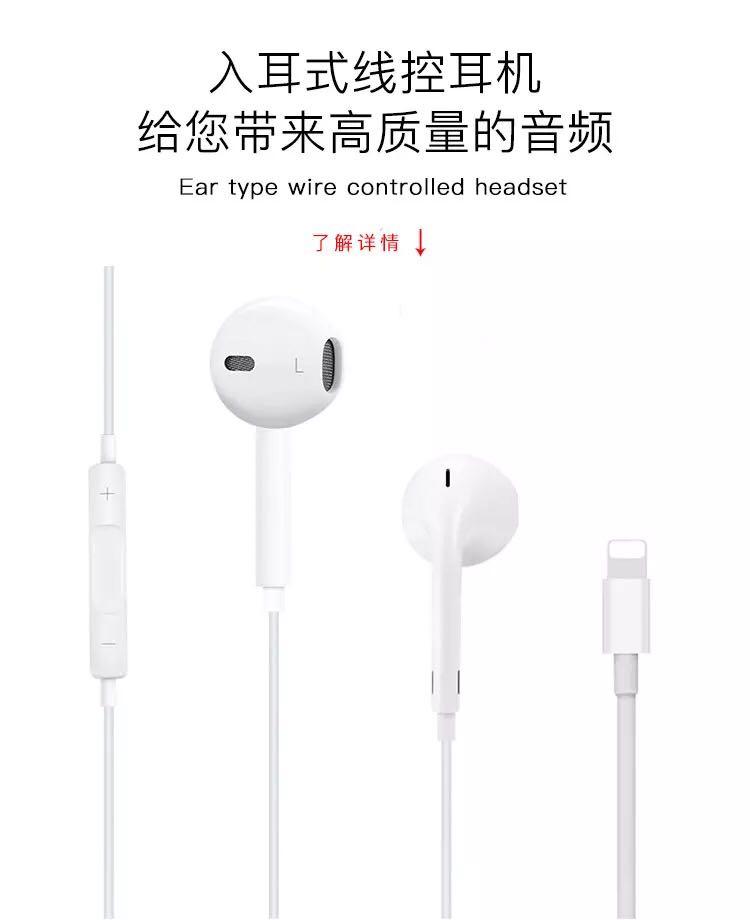 原裝正品通用iPhone7plus/i7p/6p/8p/x苹果手机耳机扁头入耳塞式偲冠特 6s 有线lightning耳机ipad线控低音炮