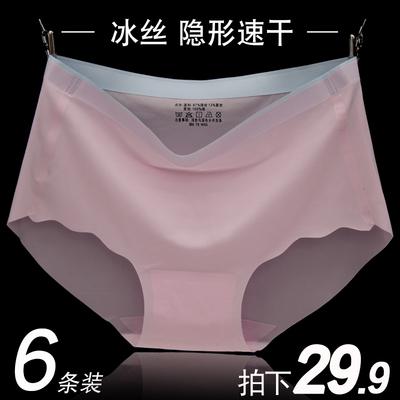 超性感内裤