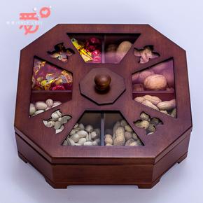 实木糖果盒 瓜子盘新年干果盘婚庆品 创意环保零食点心喜糖盒