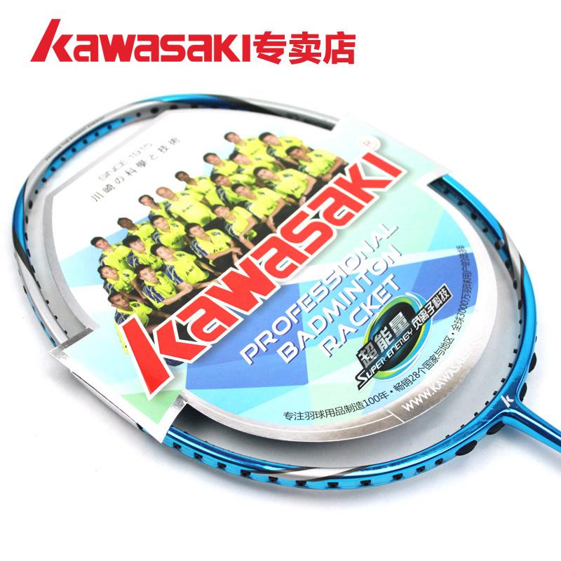 川崎新款羽毛球拍成人进攻 力量型全碳素单拍男女碳纤维轻盈5U