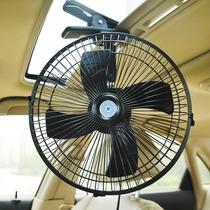 伏车载大货车叉车电动车制冷直流小电扇可摇头12v24汽车用电风扇