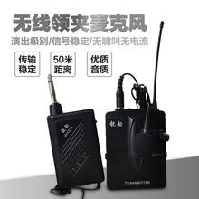 靓韵 WX333领夹式麦克风无线话筒 会议演讲演出舞台专业无线胸麦