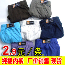 Men's triangle underwear cotton breathable waist high waist cotton pants manufacturers wholesale price flat angle middle-aged shorts