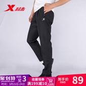 健身男裤 子官网男士 男长裤 夏季速干直筒宽松休闲裤 男装 特步运动裤